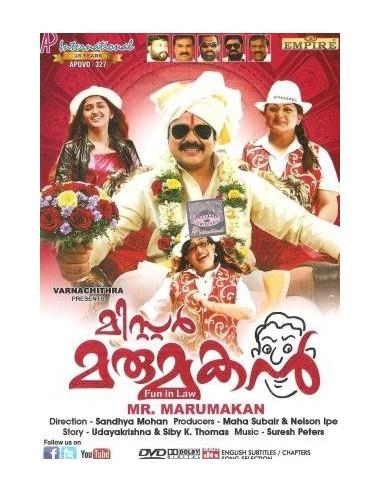 Mr Marumakan DVD