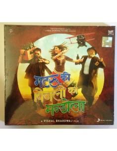 Matru Ki Bijlee Ka Mandola CD