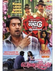 Kanna Laddu Thinna Aasaiya   Neethaane En Ponvasantham - DVD