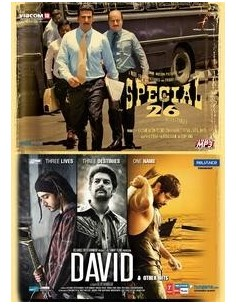 Special 26 | David & Other...
