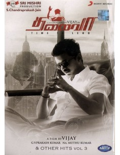 Thalaivaa & Other Hits...