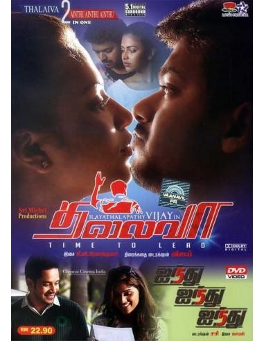Thalaivaa   Ainthu Ainthu Ainthu DVD