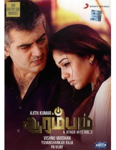 Arrambam & Other Hits Vol.2 - MP3