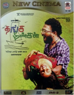 Thanga Meenkal DVD