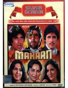 Mahaan DVD (1983)