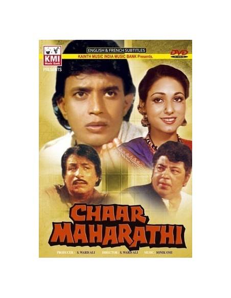 Chaar Maharathi DVD