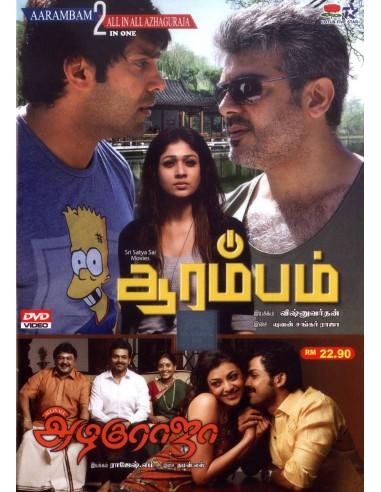 Naiyaandi | Idharkuthane Aasaipattai Balakumara DVD