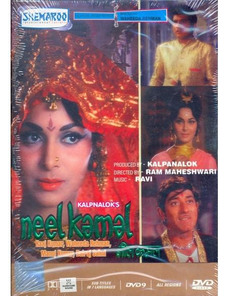Neel Kamal DVD [FR]
