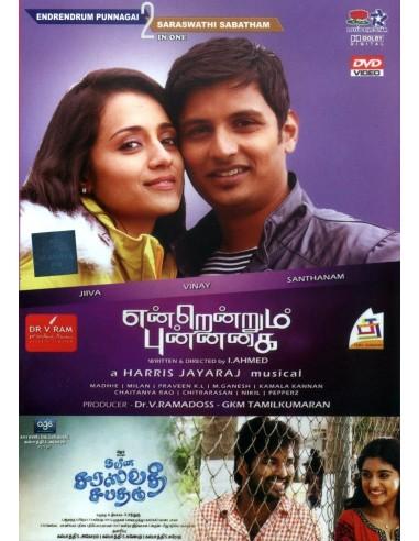 Endrendrum Punnagai | Naveena Saraswathi Sabatham (DVD)