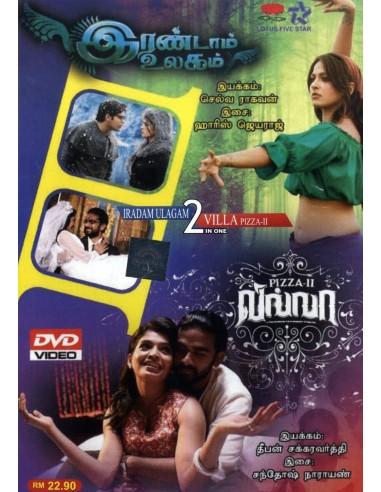 Irandam Ulagam / Pizza II: Villa (DVD)