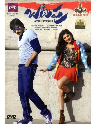 Balupu DVD