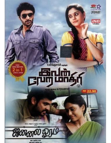 Ivan Veramathri DVD