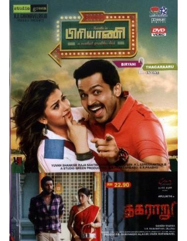Biryani DVD