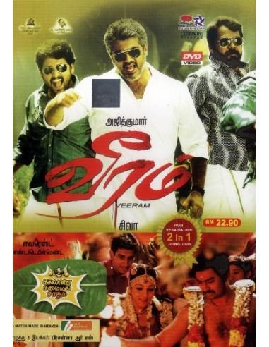 Veeram DVD