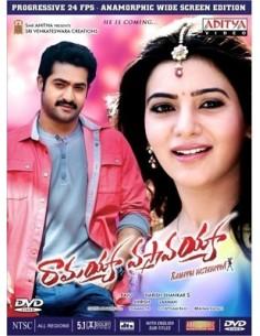 Ramayya Vasthavayya DVD