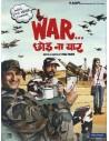 War Chhod Na Yaar DVD (FR)