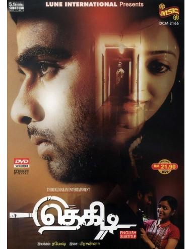 Thegidi DVD