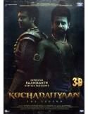 Kochadaiiyaan: The Legend (3D) DVD