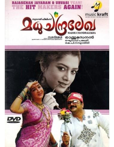Madhu Chandralekha DVD
