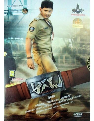 Aagadu DVD