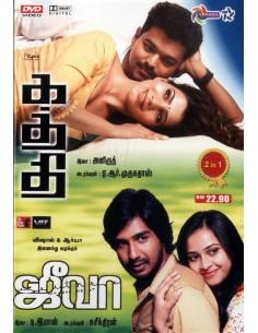 Kaththi / Jeeva (DVD)