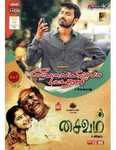 Velaiyilla Pattathari /  Saivam (DVD)