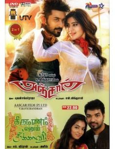 Anjaan / Thirumanam Ennum Nikkah (DVD)