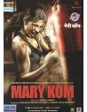 Mary Kom DVD (FR)
