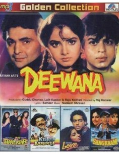 Golden Collection: Deewana - Baazigar - Love - Kishen Kanhaiya - Sangram (MP3)