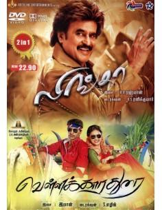 Lingaa / Vellakkkara Durai (DVD)