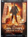 Action Jackson DVD (FR)