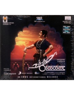 Uttama Villain CD