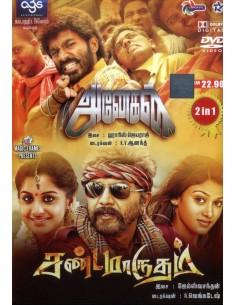 Anegan / Sandamarutham (DVD)