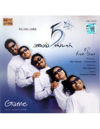Five Star - Game (CD)