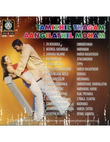 Tamizhil Thagam Aangilathil Moham CD