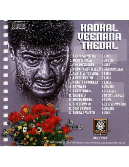 Kadhal Veenana Thedal - Vol 2 (CD)