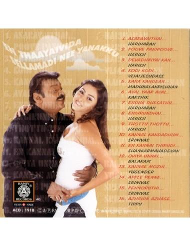 En Thaayaivida Sellamadi Nee Yanakku CD