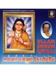 Ullam Ennum Kovilile - T. M. Soundararajan (CD)