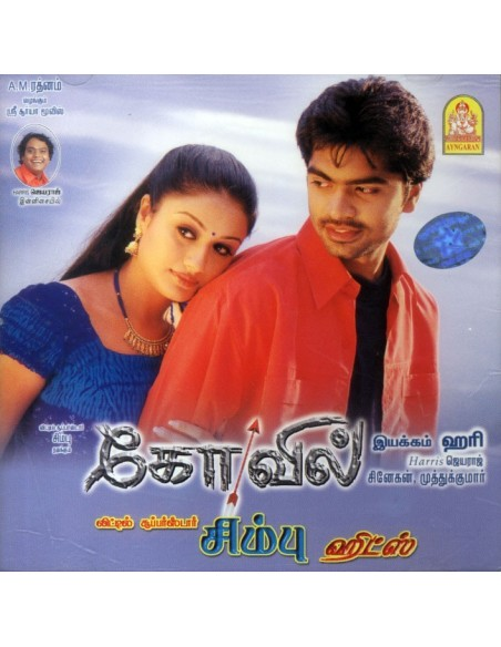 Kovil / Little Superstar Simbu Hits (CD)