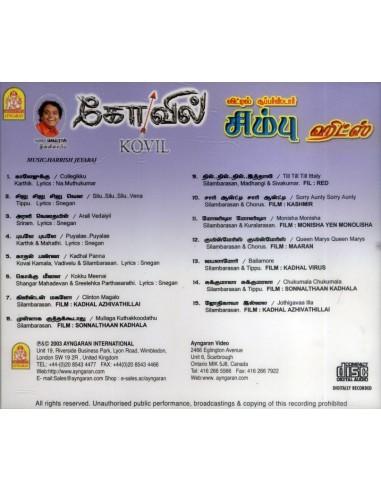 Kovil / Little Superstar Simbu Hits (CD)