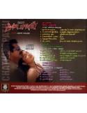Attahasam / Chatrapathy / 4 Students (CD)