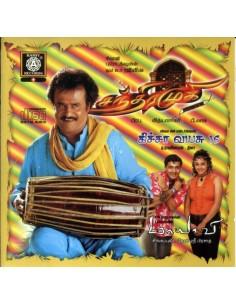 Chandramukh / Maayavi / Kicha Vayasu 16 (CD)