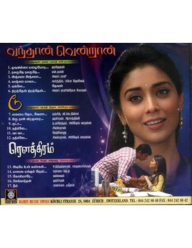 Vanthaan Vendraan | Doo | Rowthiram - CD