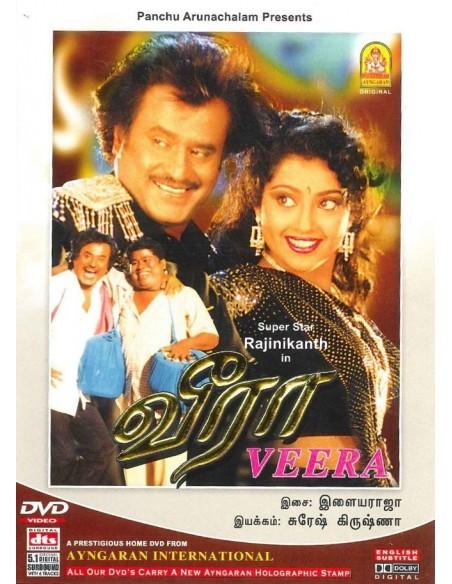 Veera DVD