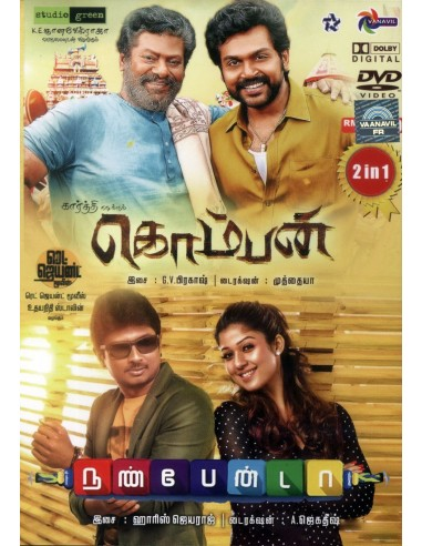 Komban / Nanbenda (DVD)