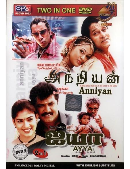 Anniyan / Ayya (DVD)