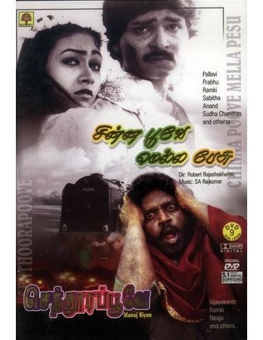Senthoora Poove / Chinna Poove Mella Pesu (DVD)