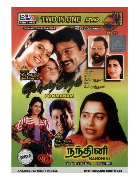 Ponmanam / Nandhini (DVD)