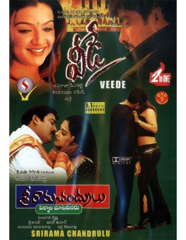 Veede / Srirama Chandrulu (DVD)