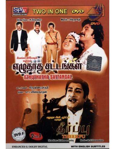Ezhuthatha Sattangal / Theerpu (DVD)